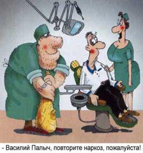 Медики тоже ошибаются